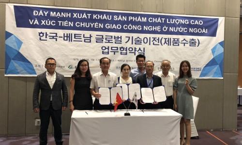 한국-베트남 글로벌 기술이전(제품수출) 업무협약
